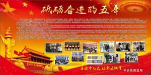 县质监局:创新五个机制 搭建五大平台